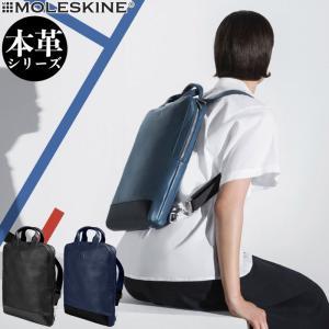モレスキン 本革 バッグ クラシック レザーバーチカルデバイスバッグ【MOLESKINE デバイスバ...