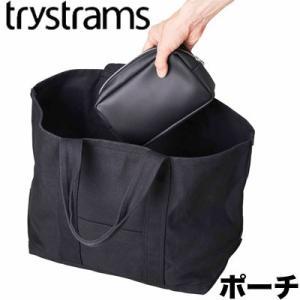 商品名 ポーチ S trystrams BAG IN BAG M GT600 トライストラムス ポー...