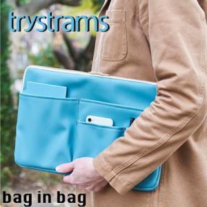 商品名 バッグインバッグ trystrams BAG IN BAG L GT600 トライストラムス...