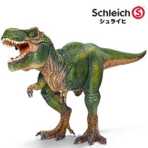 シュライヒ 恐竜 ティラノサウルス・レックス  14525【Schleich 恐竜 フィギュア おもちゃ プレゼント インテリア ギフト】