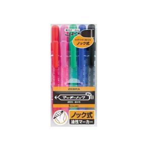 ゼブラ 油性マーカー マッキーノック 細字 5色セット(YYSS6-5C)【ZEBRA マッキー ノ...