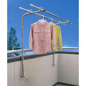 壁手すりタイプのベランダ物干しで、たくさんの洗濯物をスッキリ干したいときや小さなスペースを上手に使い...