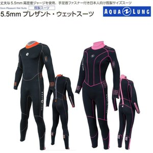 【2018NEWデザイン】日本アクアラングAQUALung Pleasant Wet  Suits ...
