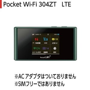 【送料無料・3ヶ月保証】 中古データ通信カード ポケット W...