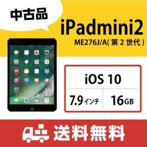 【送料無料・3ヶ月保証・中古iPad】中古iPad mini2/WiFiモデル/ME276J/A/iOS 10/16GB|e-tamaya