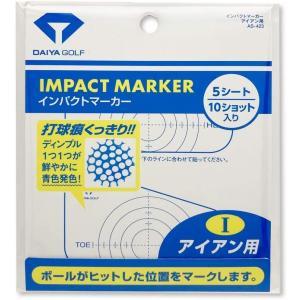 ダイヤ インパクトマーカー アイアン用 AS−423 (メール便指定可)