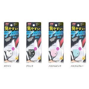 コンパクト設計のスコアカウンター。 クリップ式でベルトやグローブに取り付け可能。 【カラー】9色 【...