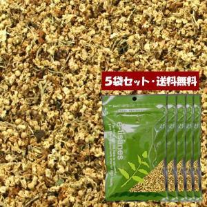【送料無料】「エルダー・フラワー(花部) 」5袋セット  90g(18g×5) リーフタイプ シングルハーブティー【単独発送(同梱不可)】|e-tisanes