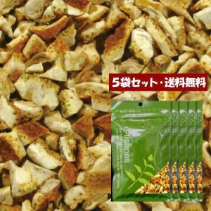 【送料無料】「オレンジピール・ビター(果皮部)」5袋セット 150g(30g×5) リーフタイプ シングルハーブティー【単独発送(同梱不可)】|e-tisanes