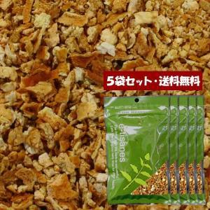 【送料無料】「オレンジピール・マンダリン(果皮部) 」5袋セット  150g(30g×5) リーフタイプ シングルハーブティー【単独発送(同梱不可)】|e-tisanes