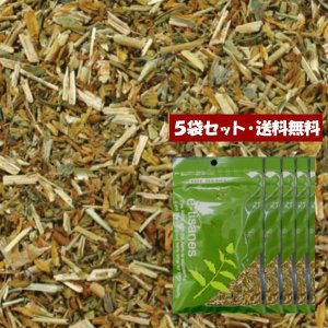【送料無料】「セントジョンズワート(葉茎部)」5袋セット 100g(20g×5) リーフタイプ シングルハーブティー【単独発送(同梱不可)】|e-tisanes