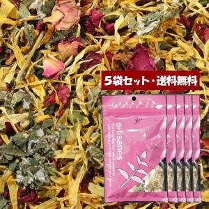 【送料無料】「笑顔の素敵なスカーレット」5袋セット  20包 (5包入×5) ティーバッグブレンドハーブティー【単独発送(同梱不可)】|e-tisanes
