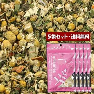 【送料無料】「眠れない森の美女」5袋セット  20包 (5包入×5) ティーバッグブレンドハーブティー【単独発送(同梱不可)】|e-tisanes