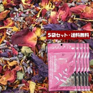 【送料無料】「いつもイライラ女王様」5袋セット  20包 (5包入×5) ティーバッグブレンドハーブティー【単独発送(同梱不可)】|e-tisanes