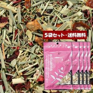 【送料無料】「脂肪ダイエット あと5kg」5袋セット  20包 (5包入×5) ティーバッグブレンドハーブティー【単独発送(同梱不可)】|e-tisanes