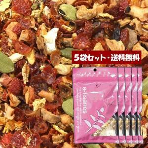 【送料無料】「アップル大好き赤毛のアン」5袋セット  20包 (5包入×5) ティーバッグブレンドハーブティー【単独発送(同梱不可)】|e-tisanes