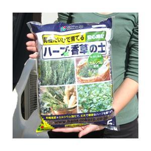 有機たいひで育てる ハーブ・香草の土 5リットル|e-tisanes