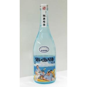 本格焼酎 想い出の渚(麦)/6本 加瀬邦彦プロデュース e-tokusenbin 02