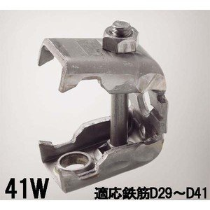 KS ガッツ 41W|e-tool-shopping