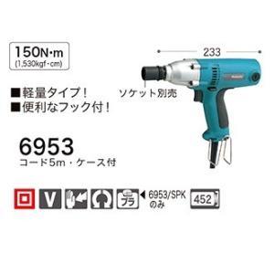マキタ インパクトレンチ 6953 100V|e-tool-shopping