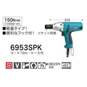 マキタ インパクトレンチ 6953SPK 100V|e-tool-shopping