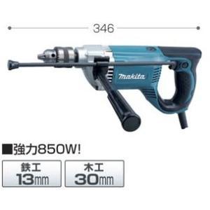 マキタ 電気ドリル 6305A ブレーキ付き 13mm  |e-tool-shopping