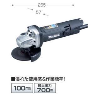 マキタ 9539B ジスクグラインダ ディスクグラインダー|e-tool-shopping