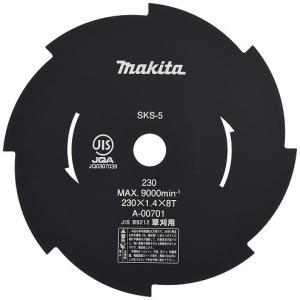 マキタ 刈払機 草刈機用 チップソー 255mm×8P A-00701 8枚刃|e-tool-shopping