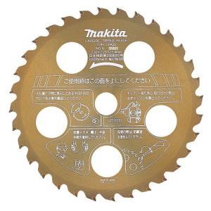 マキタ 刈払機 草刈機用 ファインチップソー 255mm×36P A-35732 長寿命タイプ ゴールド 金色|e-tool-shopping