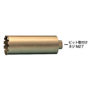 マキタ 湿式ダイヤモンドコアビット A-11689 薄刃一体型 DM120 DM122 DM172|e-tool-shopping