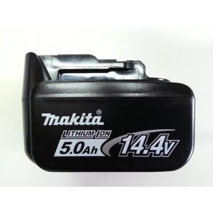 マキタ 電池 BL1450 高容量 5.0Ah  リチウムイオンバッテリー   純正品 14.4V e-tool-shopping