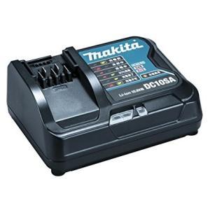マキタ 新 スライドバッテリ 専用 小型 急速充電器 DC10SA|e-tool-shopping