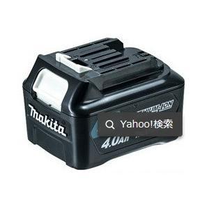 作業量重視の4.0Ah スライド式リチウムイオンバッテリ  ・品番: BL1040B 残容量表示付 ...