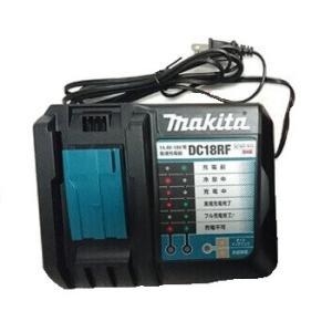 マキタ(makita) 急速充電器 DC18RF 14.4V/18V対応 USB2.0(Type-A)端子付 壁掛け可能 DC18RC後継機種 e-tool-shopping