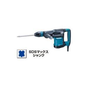マキタ 電動ハンマ HM0871C SDSマックスシャンク|e-tool-shopping