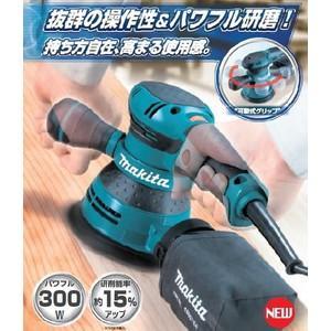 マキタ ランダムオービットサンダ BO5041 125mm|e-tool-shopping