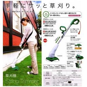 マキタ 電気式 草刈機 MUR2500 ナイロンコード|e-tool-shopping