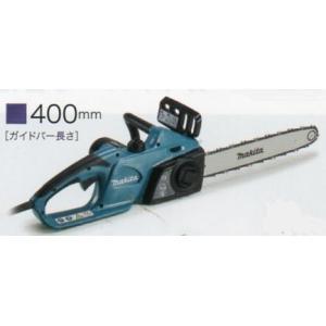 マキタ 電気チェーンソー MUC4041 400mm  |e-tool-shopping