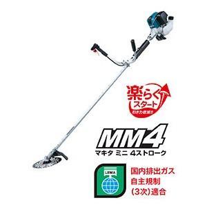 マキタ エンジン刈払機 MEM428X Uハンドルタイプ|e-tool-shopping