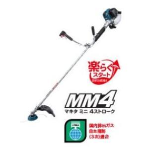マキタ エンジン刈払機 MEM428XC Uハンドルタイプ|e-tool-shopping