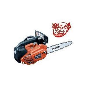 マキタ  250mm エンジンチェーンソー ME230TR 赤|e-tool-shopping