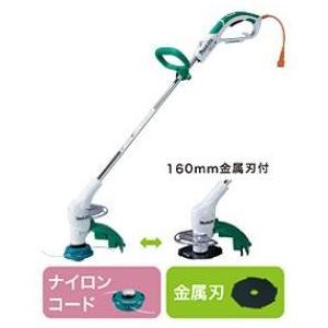 マキタ 電気式 草刈機 MUR1601N ナイロンコード.金属刃 10Mコード付 e-tool-shopping