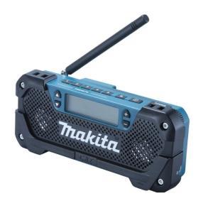マキタ 充電式 ラジオ MR052 本体のみ 10.8V スライドバッテリ|e-tool-shopping