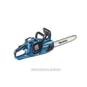 マキタ 18V+18V 36V MUC353DZ 350mm 充電式チェーンソー 本体のみ|e-tool-shopping