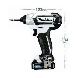 マキタ 10.8V 充電式インパクトドライバー TD110DSHSW 白 セット|e-tool-shopping