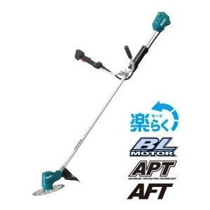マキタ 14.4V 充電式草刈機 MUR144UDZ Uハンドルタイプ 本体のみ e-tool-shopping