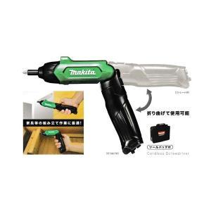 マキタ 3.6V 充電式ペンスクリュードライバー MDF001DW セット e-tool-shopping