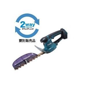 マキタ 18V 充電式ミニ生垣バリカン MUH267DZ 260mm 高級刃仕様 本体のみ|e-tool-shopping