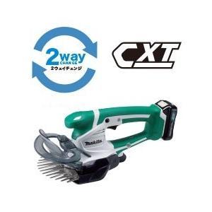 マキタ 10.8V 充電式芝生バリカン MUM600DSH 160mm 1.5Ah 特殊コーティング刃 セット e-tool-shopping