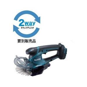 マキタ 18V 充電式芝生バリカン MUM604DZ 160mm 特殊コーティング刃 本体のみ|e-tool-shopping